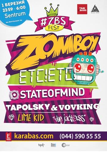 #ZBS Fest. Фестиваль в Киеве. 1 марта