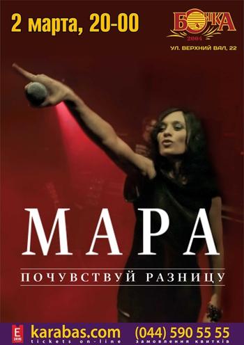Источник: kiev.karabas.com