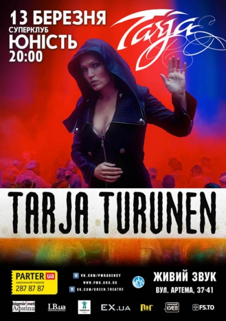 Тарья Турунен (Tarja Turunen). Концерт в Киеве. 13 марта