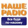 nashe-radio-ua