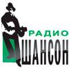 shanson-ua
