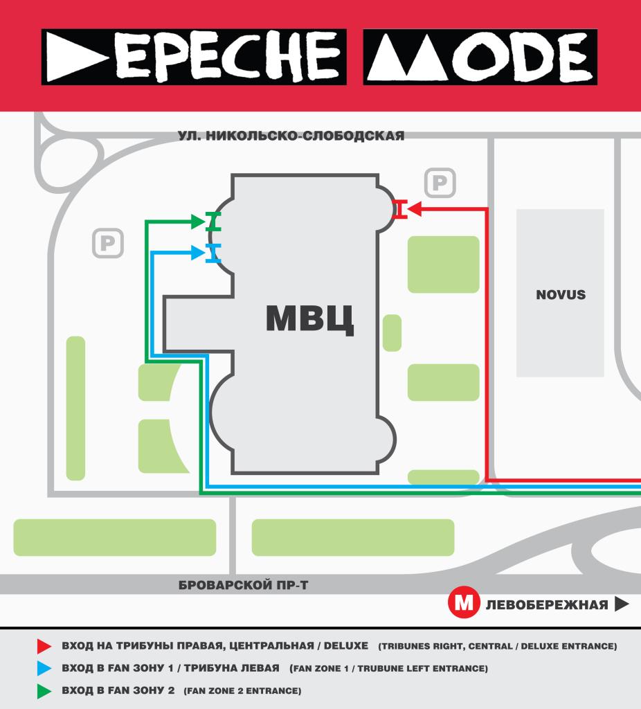 Схема прохода к Международному выставочному центру