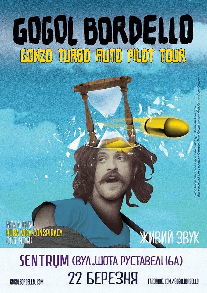 Gogol Bordello заявили о втором концерте в Киеве