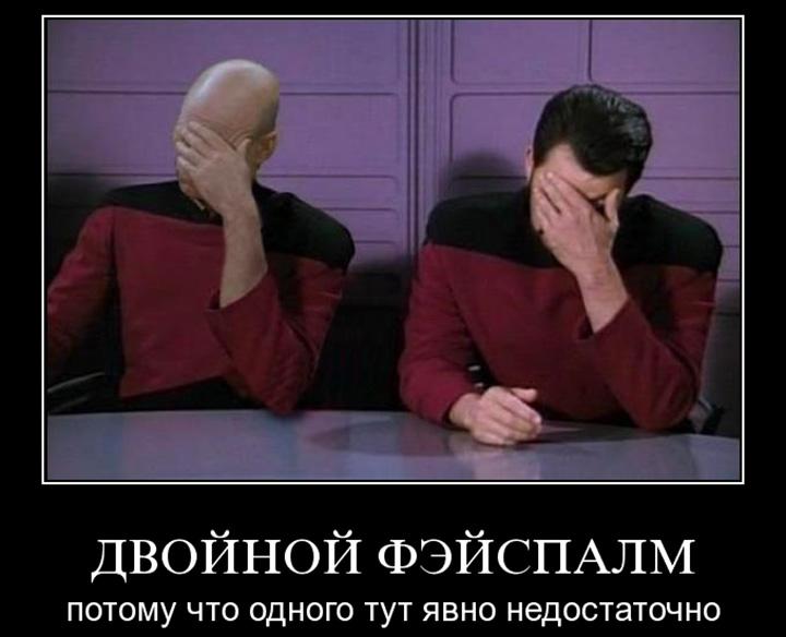 Большая честь, если предприниматели из РФ будут вести бизнес в Украине, это расшатывание российской экономики изнутри, - Федоров - Цензор.НЕТ 9232
