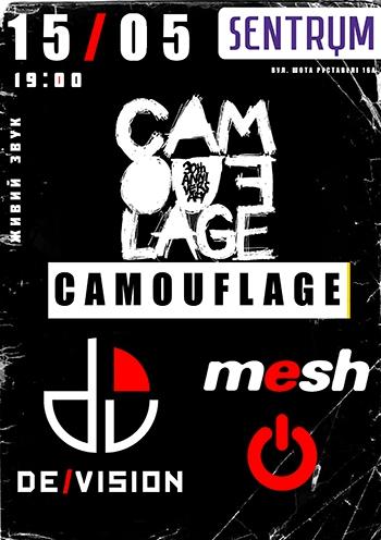Camouflage, De/Vision, Mesh