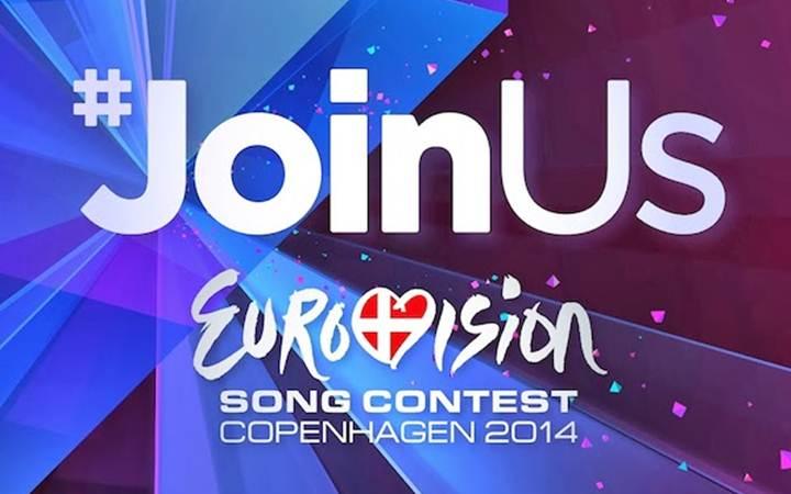 Стало  известно под каким номером выступит Украина на Евровидении 2014
