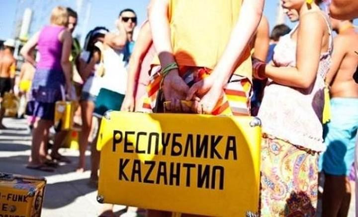 """Фестиваль """"Джаз Коктебель"""" переезжает из Крыма в Киев"""