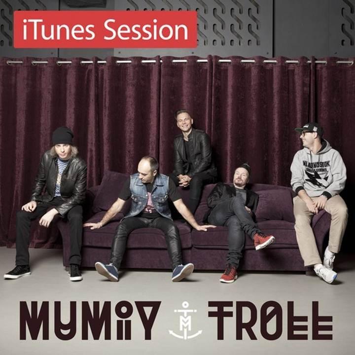 """Мумий Тролль в студии """"iTunes"""" записали песни на английском"""