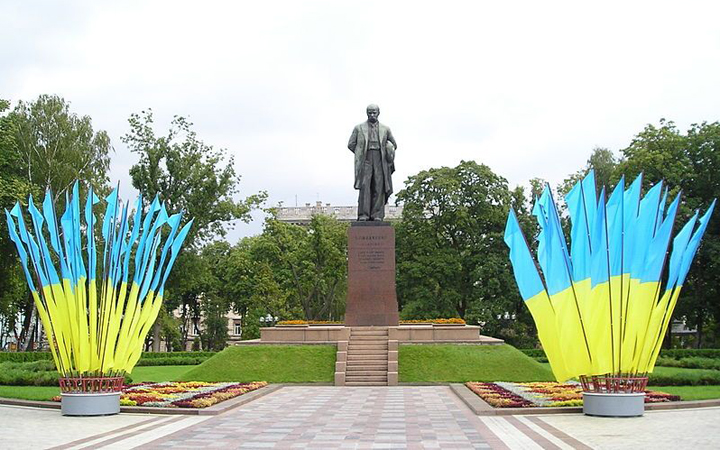 Парк Шевченко. Киев
