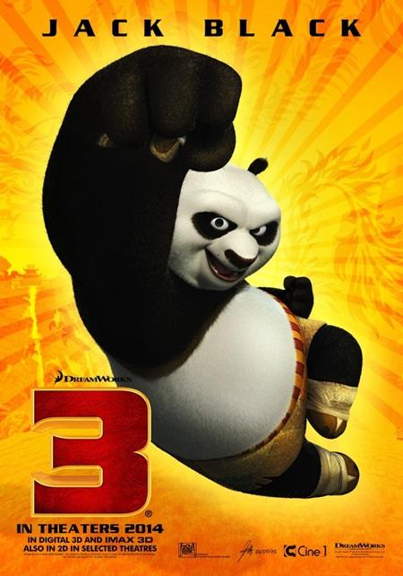 Кунг-фу Панда 3. Мультипликация