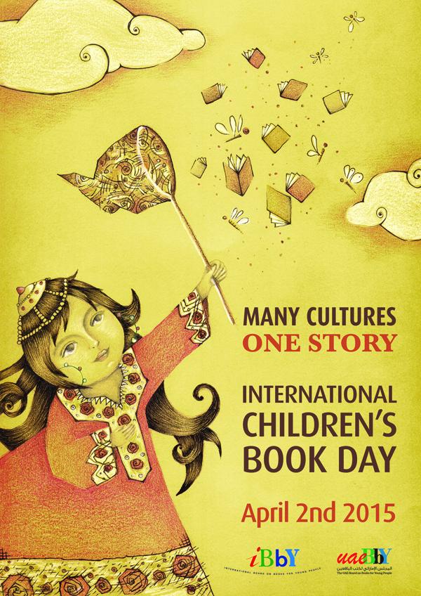 Постер Международного дня детской книги 2015