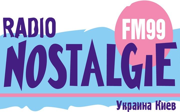 Радио Ностальжи