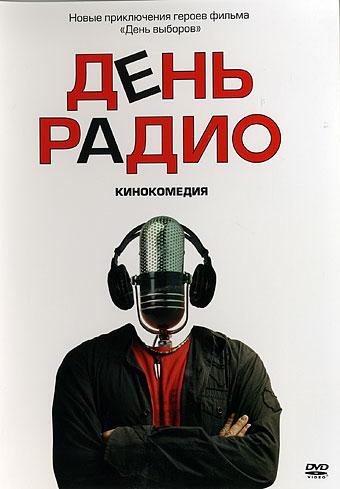 Источник фото: www.soyuz.ru
