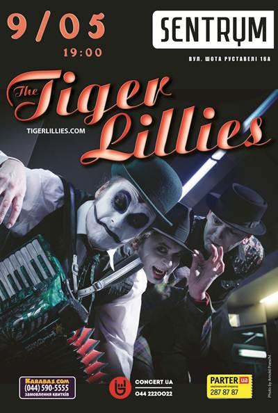 The Tiger Lillies – свежие газеты, холодное пиво и никаких артистов на «разогреве»