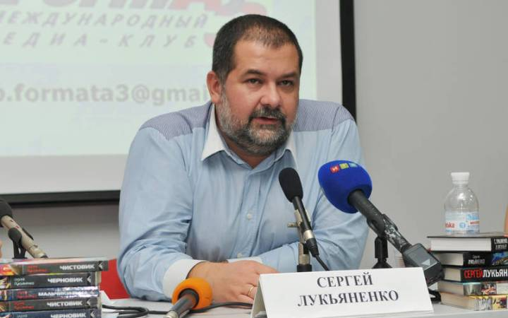 Застава. Сергей Лукьяненко