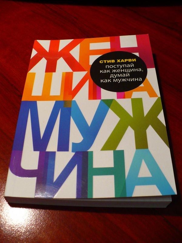 Сидоров георгий алексеевич читать книги онлайн литмир