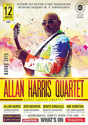 Allan Harris Quartet