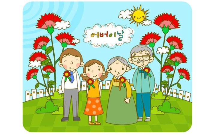 Международный день родителей