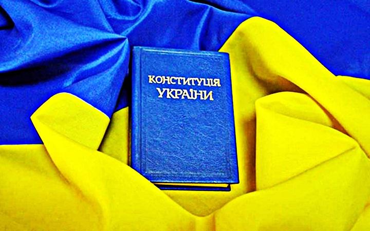 Куда пойти и чем заняться в Киеве на день Конституции