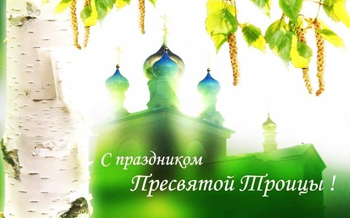 Как провести Троицу в Киеве