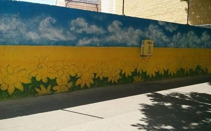 Патриотичная стена