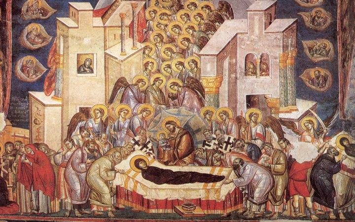 Успение Пресвятой Богородицы и Приснодевы Марии