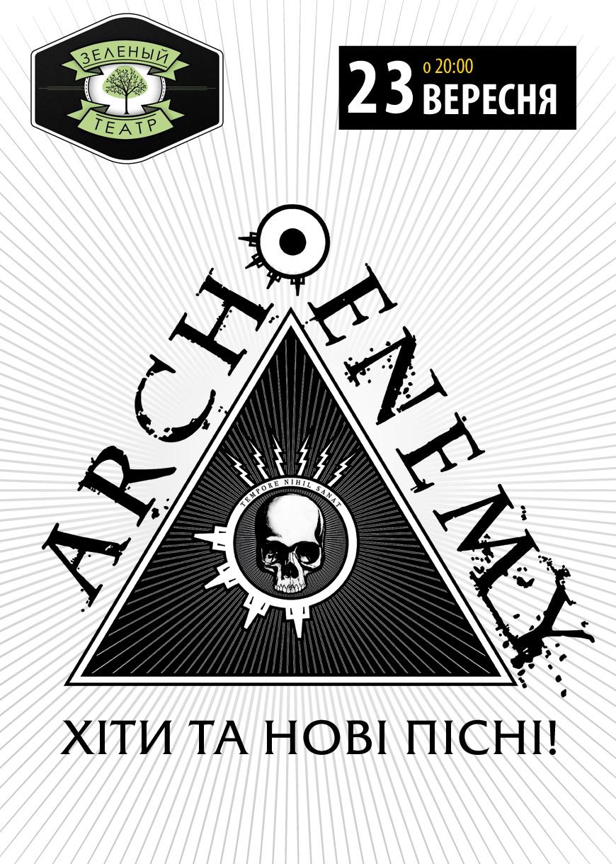 ARCH ENEMY Afisha