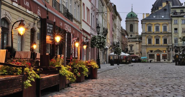 Тур по Украине: Романтические выходные во Львове