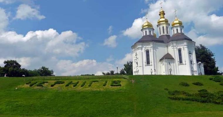 Тур по Украине: Древности Сиверщины. Исторический тур по Черниговщине