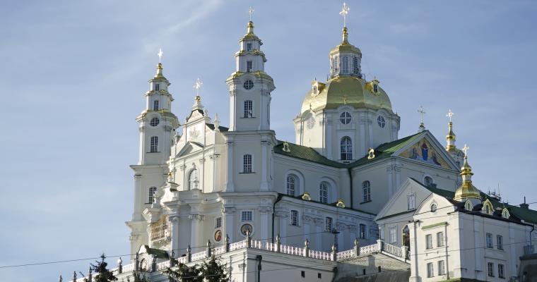 Тур по Украине: Тур в Почаевскую Лавру. Православная святыня