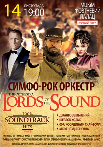 Lords of the Sound «100% Soundtrack Hits. Part II