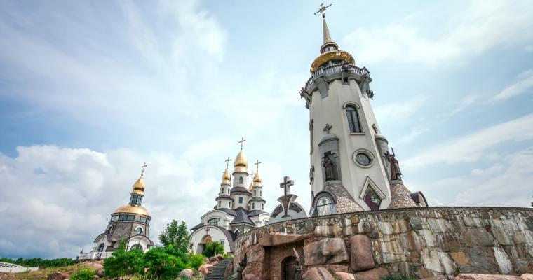 Тур по Украине: На юг Киевщины