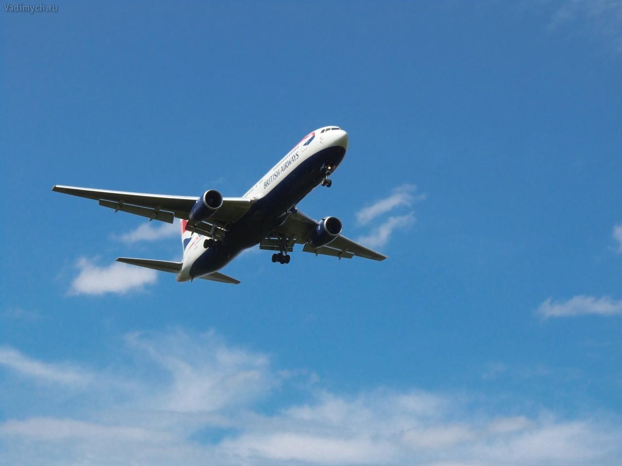 Международный день авиации