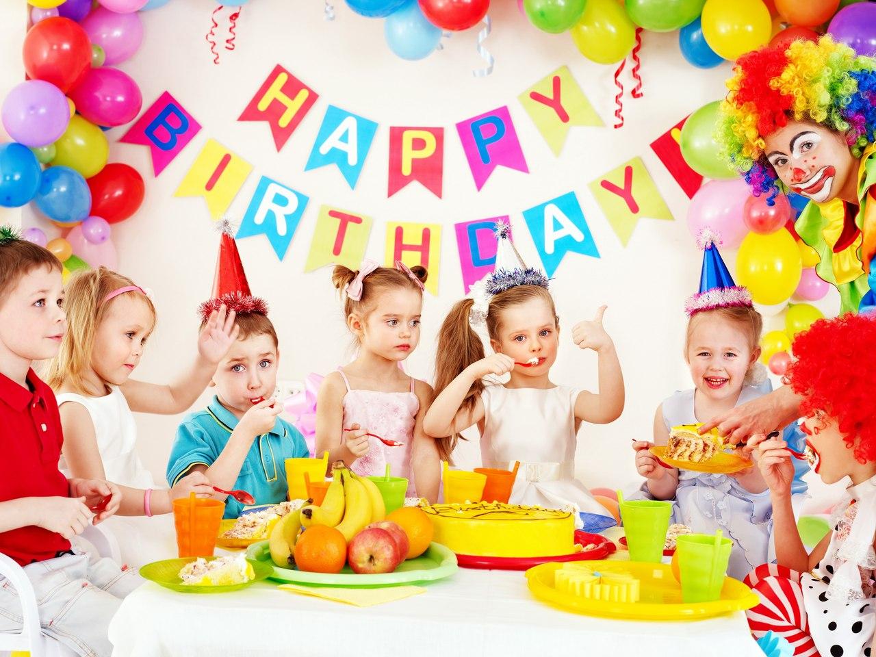 Мини сценарий на день рождения детей