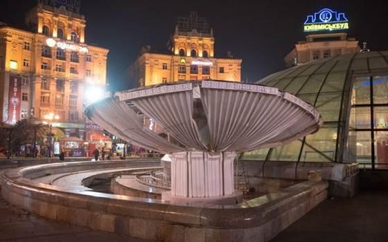 Картонный фонтан