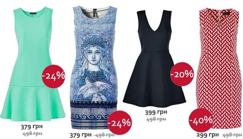 Новогодний шопинг. Что одеть и как сэкономить?