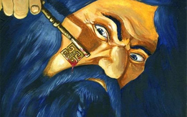 «Синяя борода»