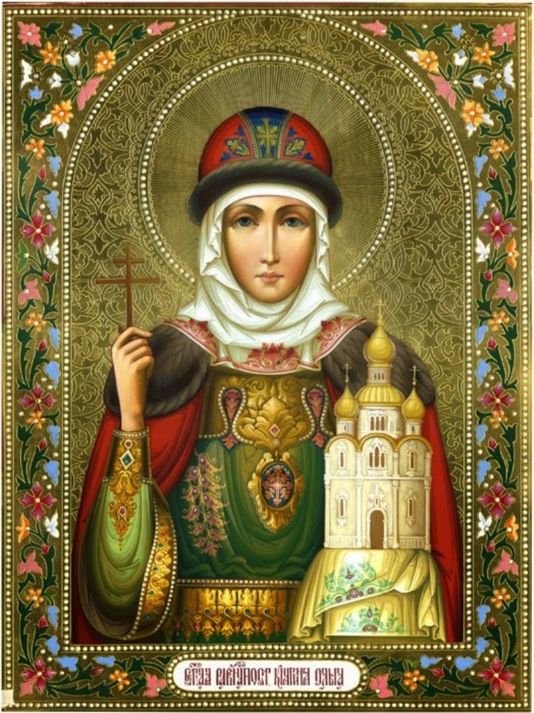 Святая равнопрестольная княгиня Ольга Киевская