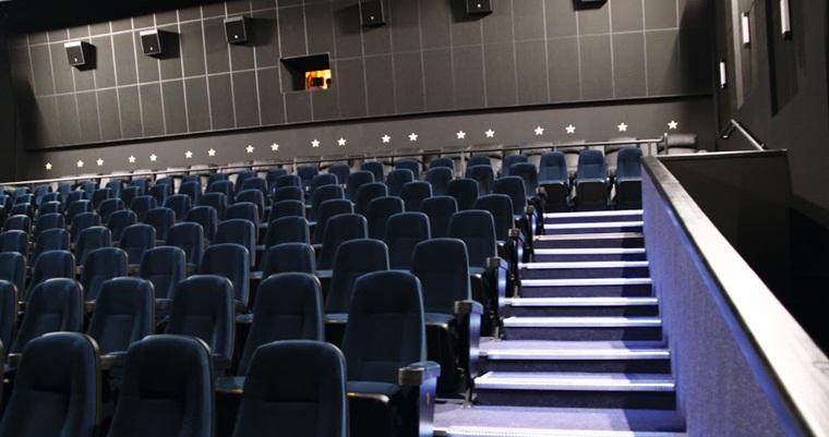 Кинотеатр «Мультиплекс» в ТРЦ «Проспект»