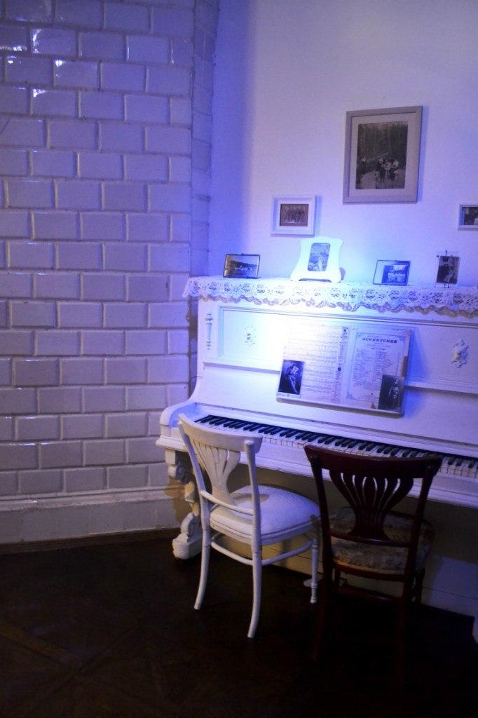 Экскурсия в Киеве: Ночь в музее Булгакова