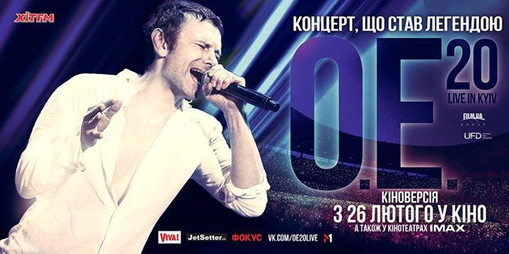 Постер OE.20 LIVE IN KYIV