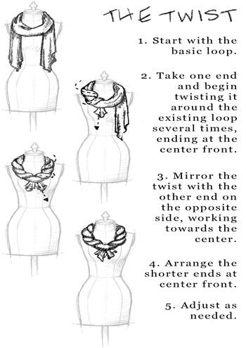 Способ 6 – «Неожиданный поворот»