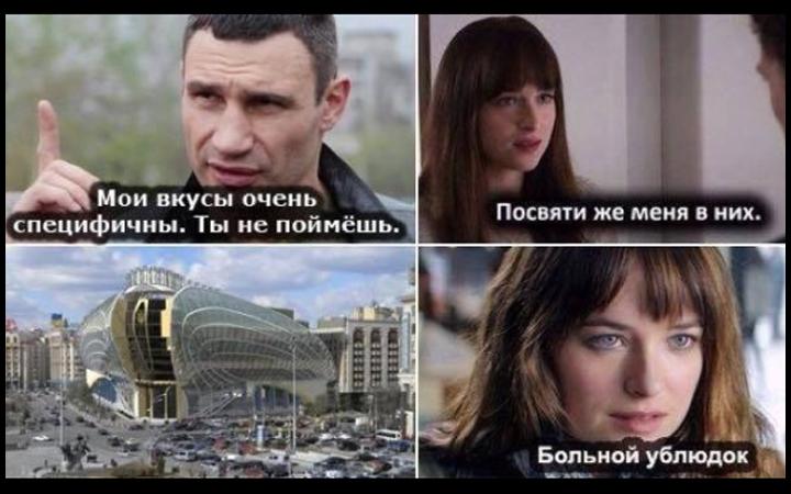 50 оттенков Дома профсоюзов