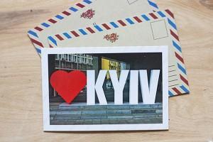 Лучшие открытки Киева-2