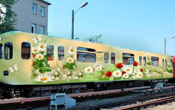 Цветочный вагон