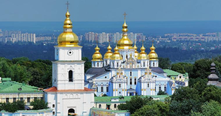 Экскурсия по Киеву: Большая прогулка