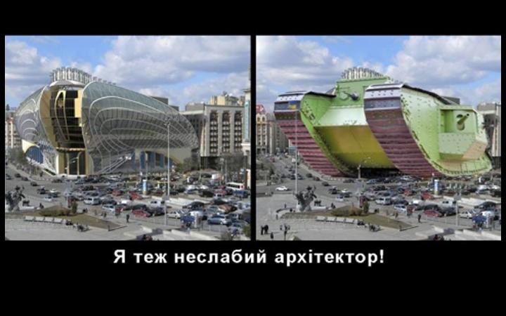 Народные умельцы высмеяли новый проект Дома Профсоюзов