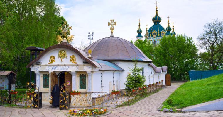 Экскурсия в Киеве: Древний Киев и Андреевский спуск