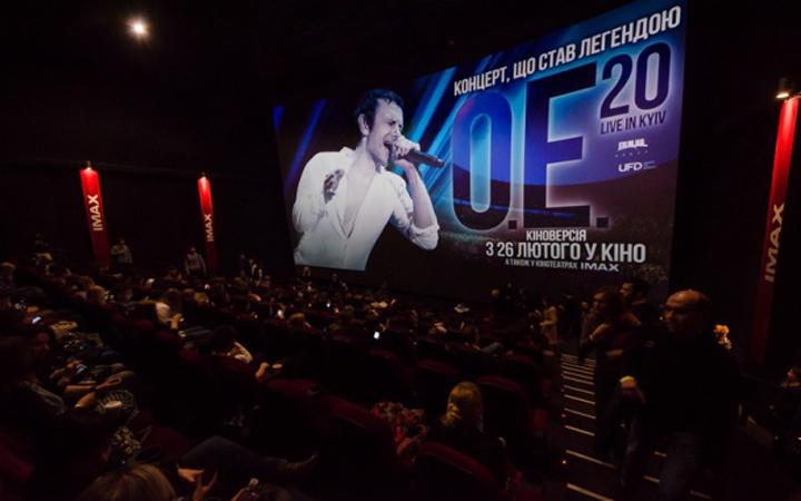 Фильм-концерт Океана Эльзы - единственная отечественная лента в топ рейтинга кинотеатров