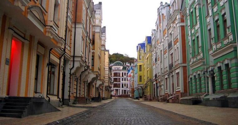 Экскурсия в Киеве: По старым улицам Подола